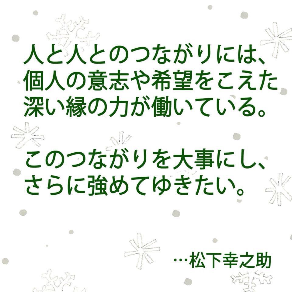 IMG_2203-0.JPG